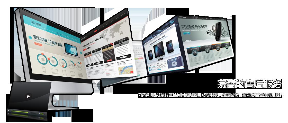 伟德betvictor苹果下载韦德betvictor appbetvictor app优化